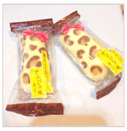 東京ばな奈ツリー・チョコバナナ味