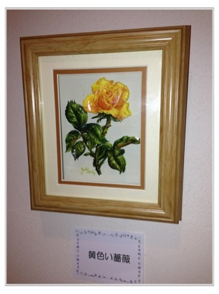 『黄色い薔薇』