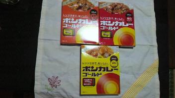 2013032801270001.jpg