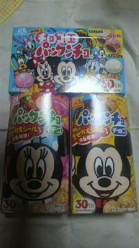 3商品画像