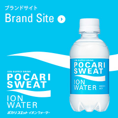 top_brand_on.jpg
