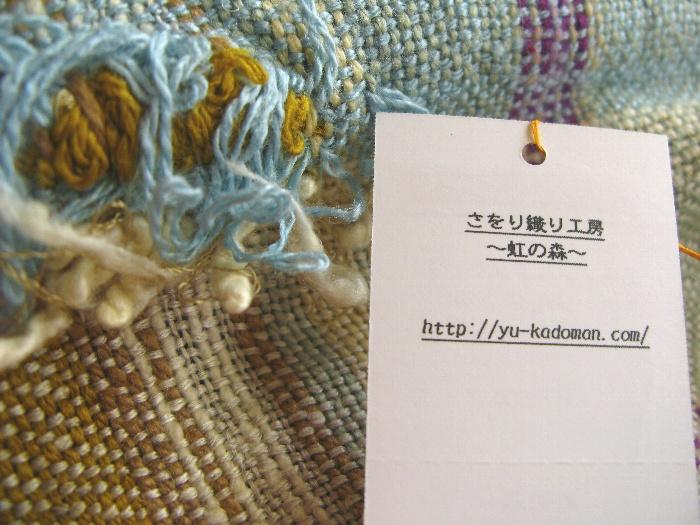 さをり織り工房虹の森2