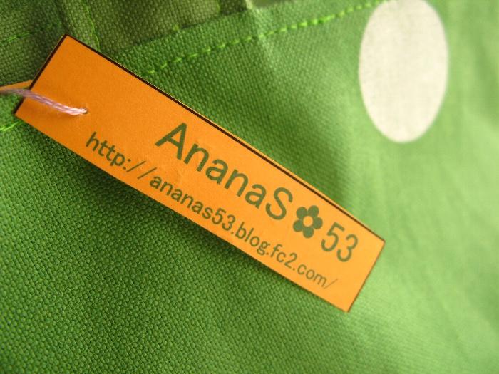 AnanaS53-2.jpg