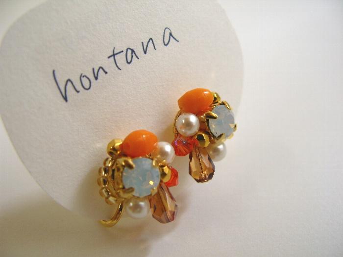 hontana2_20130724073325.jpg