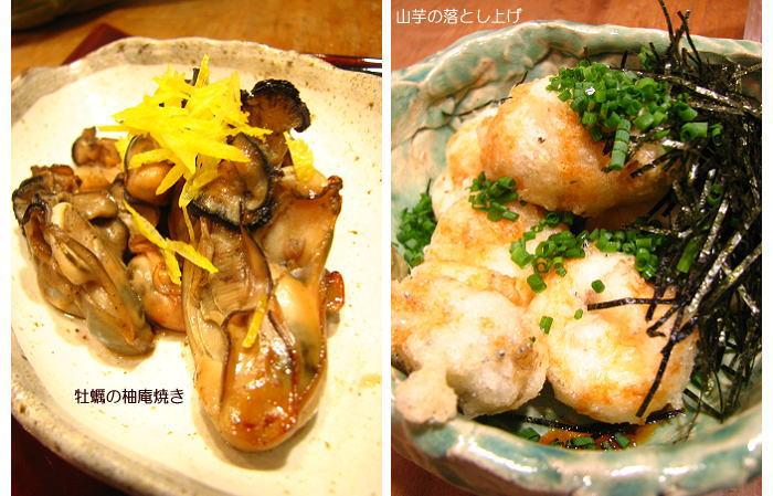 牡蠣と山芋