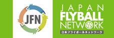 JFN_logo.jpg