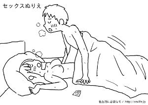 セックスぬりえ001