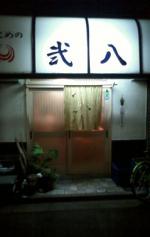 20130816弐八_convert_20130818122429