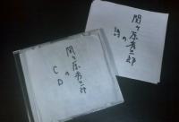 関ヶ原ライブ20131007_convert_20131009000932