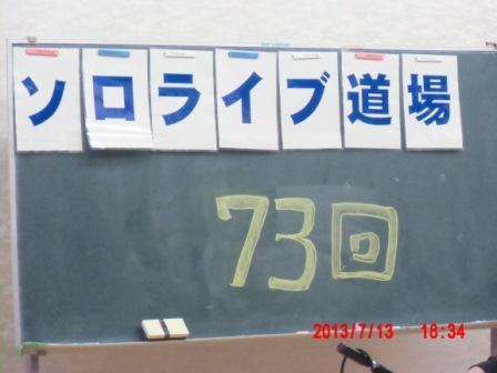20130713_183400(002).jpg