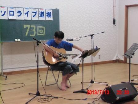 20130713_203300.jpg