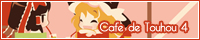 cafe fe touhou