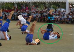 そうた5_組体操_えび