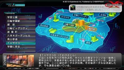 2013-05-31-010710.jpg