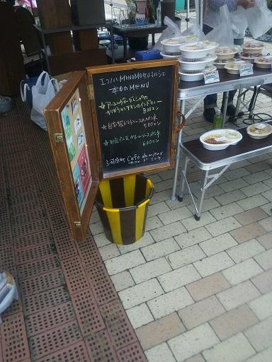 cafe de meiux