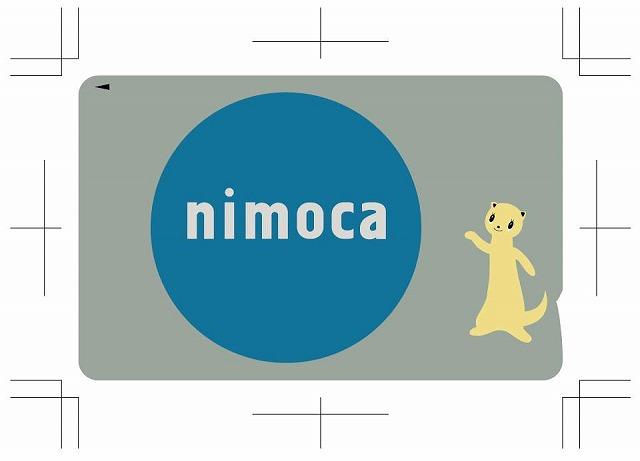 ニモカ土台