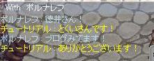 0422blog_1.jpg