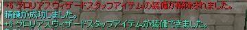 glo_3.jpg