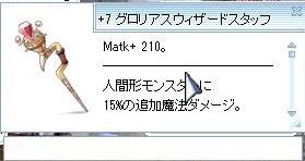 glo_5.jpg