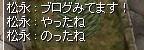 mitemasu0803_2.jpg