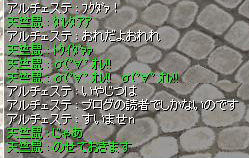 mitemasu0803_3.jpg