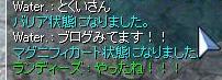 mitemasu1101_1.jpg