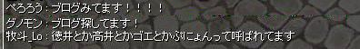 mitemasu1101_2.jpg