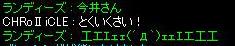 mitemasu1101_5.jpg
