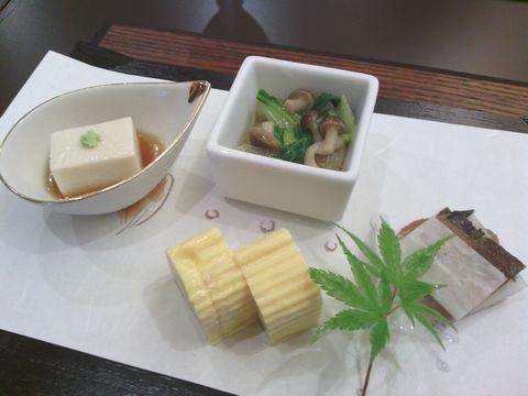 こうき前菜20130623