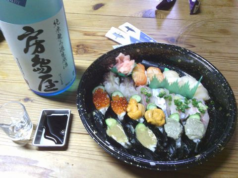 回らない寿司3