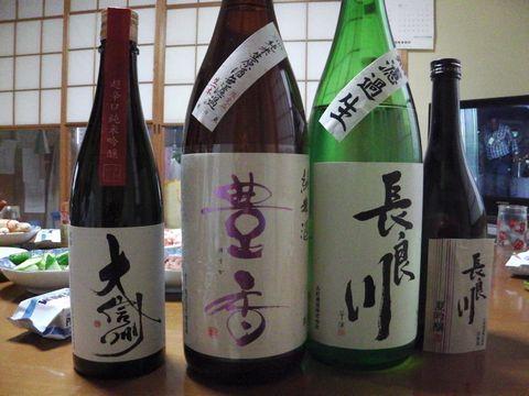 長野と岐阜の酒対決2013夏1