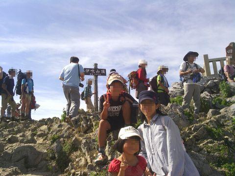 伊吹山山頂にて2013夏