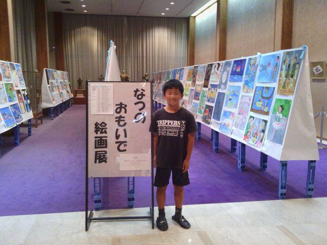 夏の思い出 2013 三甲美術館1