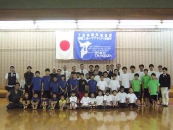 chibareku13 009 (350x263)