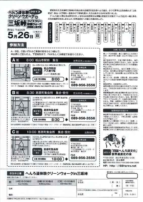 201304251301_0002.jpg