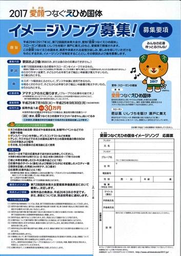 201308071117_0002.jpg