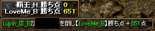 130529-3
