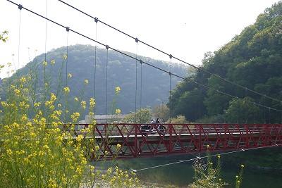 s-8:49吊橋