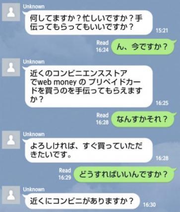 IMG_14633.jpg