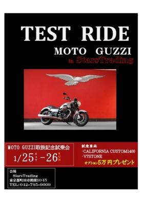 MOTOGUZZI試乗会26-1-25-26 - コピー-page1