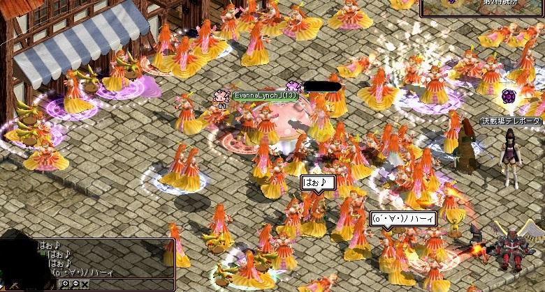 姫スゴ開会式