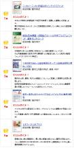 SnapCrab_NoName_2014-10-13_14-23-26_No-00.png