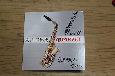 CD サイン入り!