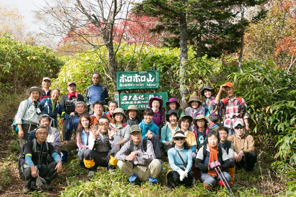 horohorotozankai20141004-0315.jpg