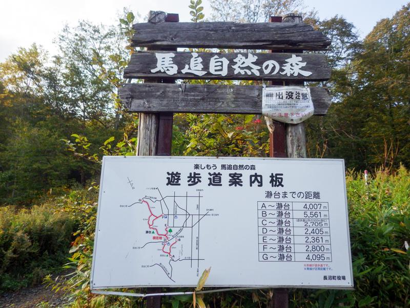 maoi20140928-0968.jpg