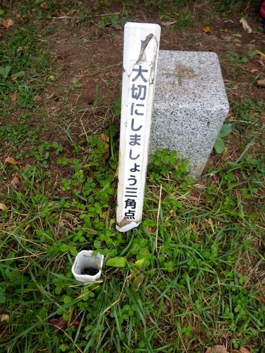 maoi20140928-0994.jpg