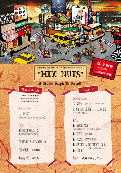 mixnuts_omote(web).jpg