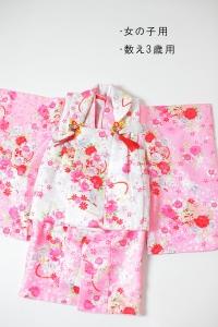 kimono30001.jpg