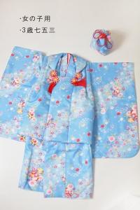 kimono30002.jpg