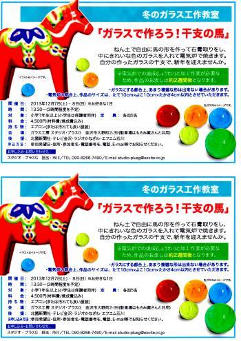 img001_convert_20131109212500.jpg